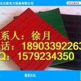 北京市绿色防滑地胶|发电厂35KV绝缘地胶|红色防静电