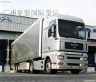 中国泰国货运出口公司,广州深圳-泰国专线,曼谷双清专线