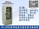 青岛minirae lite voc检测仪 pgm7300 空气污染检测仪