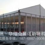 漯河市红色棚房焦作市蒙古包式蓬房租赁