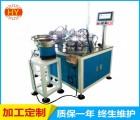 机械自动化设备_键盘自动化设备厂