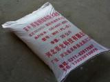 北京专业防火涂料施工 房山区钢结构防腐除锈 房山油罐清洗