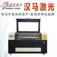 亚克力激光切割机非金属亚克力有机玻璃激光切割机多少钱一台