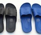 防静电拖鞋_无尘车间防静电拖鞋,电子厂工作鞋,东莞劳保鞋