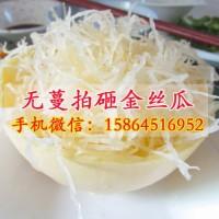 优质进口 特色蔬菜种子搅瓜 金丝瓜种子(植物海蛰丝)面条瓜