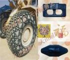 耐磨王轮胎保护链 加强加厚菱形节保护链 网状保护链