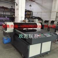 爱普生9880u数码万能打印机uv平板打印机