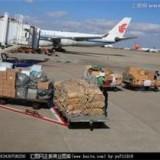 浦东机场实验仪器仪表进口清关报关代理费用是多少