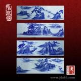 镶嵌陶瓷瓷片