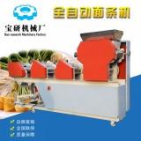 生产食品机械机器 全自动爬杆大型面条机 压面机