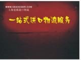 上海市湖州二手机电进口报关代理/德国二手仪器进口报关