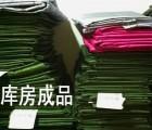 北京专业软门帘定做加工,透明门帘加工,棉门帘加工上门测量安装