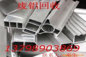 广州广州废铝版回收