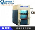 江苏 热板式塑料焊接机配件 塑料热板怎么焊接 热板热合机