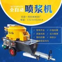 新款喷水泥浆机能保证长时间的安全运行