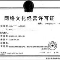 未办ICP经营许可证会有什么处罚