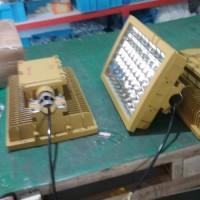 BAD808-150瓦防爆LED灯