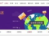 供应企业云邮 企业邮局 邮件系统 邮局租用-邮遍全球!