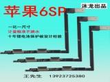 深圳供应iphone移动电源