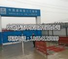芜湖桐城工程自动冲车台建筑工地车辆进出洗车机洗轮机