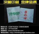 小吃包装纸袋批发免费设计包装袋图案