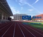 广州全新无溶剂透气型塑胶跑道 跑道材料供应商