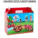 洛阳哪里有卖纸箱的厂15638212223干果、核桃专用礼盒
