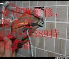 望京电路故障维修62550532灯具灯饰安装插座开关安装