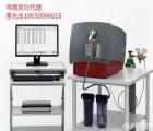 清远市炉前化验分析仪