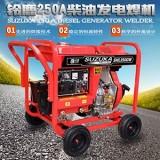 铃鹿柴油发电机带电焊一体机SHL250CW