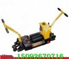 YTF-250液压轨缝调整器 单向轨缝调整器厂家 液缝调整器