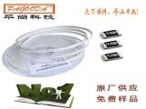 原装正品 贴片电阻0402 49.9R F 光电行业专用