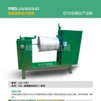 垃圾桶设备垃圾桶生产设备垃圾桶制造设备