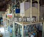 玉米碴子机-玉米制碴机价格-玉米碴加工设备
