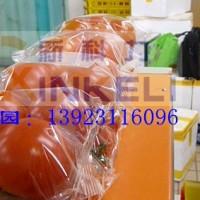蔬菜自动套袋包装西红柿保鲜包装机包装机械设备厂