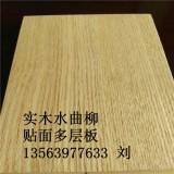 奥古曼面贴面板 实木木皮贴面基材板