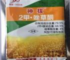 供应河北小麦专用除草剂生产厂家麦田阔叶科杂草特效