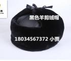 供应冬季安全帽 加厚保暖羊剪绒材质内含玻璃钢 厂家直销