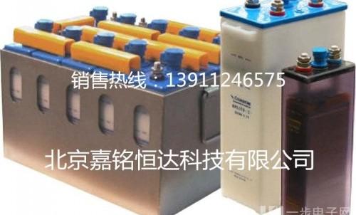 镍镉1.2V20AH碱性蓄电池价格