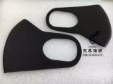 天津防尘口罩 防护口罩 卫生 远红外 托玛琳 电石气