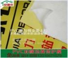 东营编织袋地板保护膜