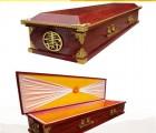元康殡葬用品(查看)|楠木棺材价格