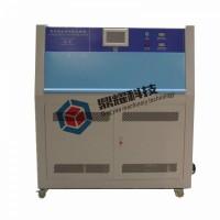 紫外光试验箱紫外线老化试验机