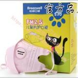 松研防雾霾口罩,选文京劳保防尘口罩,松研儿童防雾霾口罩型号