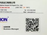 天津港带锯机进口报关代理物流货运/深圳中港运输