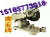 型材切割机厂家15163773916