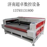 全自动激光送料切割机,辽宁激光裁剪机,布料激光裁剪机价格