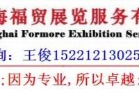日本林业展木工作业机械展日本园林机械展