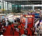 2018亚洲国际环保型染料及纺织化学品展览会