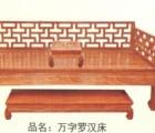 万江红木大床――买红木床就来鸿福堂古典红木家具